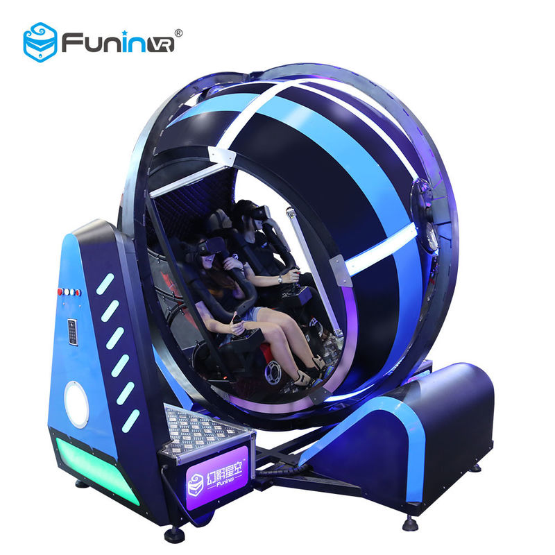Funin VR Interactive Flight Simulator Virtual Reality Experience VR Cinema 720 Degree